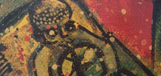 Ramses revolution EP cover